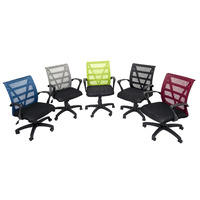 VIENNA COMMERCIAL OR OFFICE MESH CHAIR WITH ARMS BLACK, RED, BLUE, LIME, SILVER